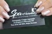Салон Спа  Хармони -Cuccio nail bar