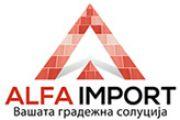 Алфа Импорт
