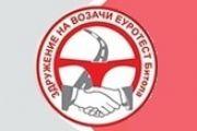 Здружение на возачи Еуротест Битола