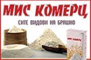 МИС - КОМЕРЦ