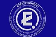 ЕЛЕКТРОИНВЕСТ