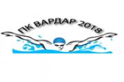 Пливачки клуб-Вардар 2018
