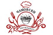 Чамовски