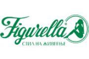 Фигурела