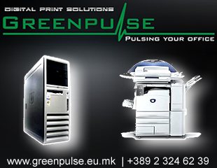 greenpulse baner