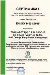 iso-14001-certificate-201x300