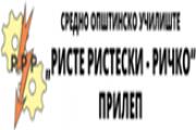 СОУ Ристе Ристески Ричко Прилеп