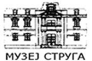 НУ Музеј д-р Никола Незлобински-Струга