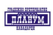ПЛАНУМ
